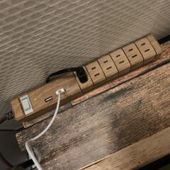 木目調/木目/電源タップ/インテリア/家具/住まい インテリアや部屋の雰囲気を壊さないで活躍…