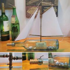 DIY/インテリア/ヨット/帆船/ガラス瓶/空き瓶利用/... ガラス瓶ヨット(帆船)最終章 先日の投稿…