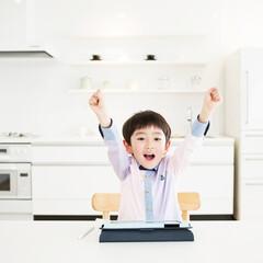 生活の知恵/子ども/勉強/自習/お子様/アプリ/... 子どもの学習意欲を高め、進んで勉強するよ…