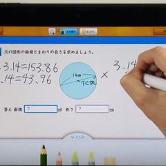 スマイルゼミ/子ども/自習/自宅学習/自主学習/タブレット/... 「タブレットにペンを使って書く」と聞くと…