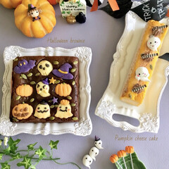 手作りお菓子/パンプキンチーズケーキ/ブラウニー/ハロウィン/スイーツ/フード ハロウィンクッキーを乗せて焼いたハロウィ…