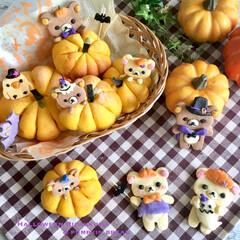 リラックマ/パンプキンパン/手作りパン/ハロウィン/フード/秋 パンプキンパンと ハロウィンなリラックマ…