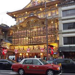 旅行 京都旅行3日目 金閣寺→竜安寺→仁和寺→…(3枚目)