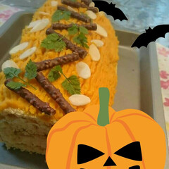 パンプキン/ハロウィン/ロールケーキ/ブッシュドノエル/カボチャ/ケーキ パンプキン🎃ブッシュドノエル風ロールケー…