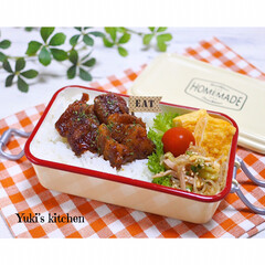 お弁当箱 1段 麺 丼 ミコノス タイトランチ1段 | mykonos(弁当箱)を使ったクチコミ「・ 今日のおべん𐂐.·˖* ・ ポークチ…」