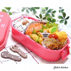 お弁当作り/お弁当箱/お弁当のおかず/BURUNO/ブルーノ/お弁当おかず/... ・ 今日のおべん𐂐.·˖* ・ 鮭弁当♡…