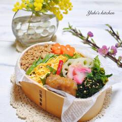 愛妻弁当/サラメシ/料理/昼食/お弁当箱/お弁当/... * * *∗⁎✼⁎ お弁当 ⅅᎥ੨rƴ …