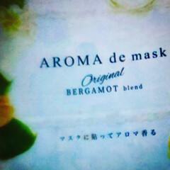アロマdeマスク こちらの商品は、何だか分かりますか?マス…