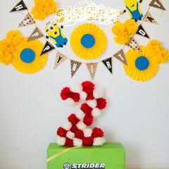 ウォールデコ/誕生日/誕生日 壁 息子誕生日。