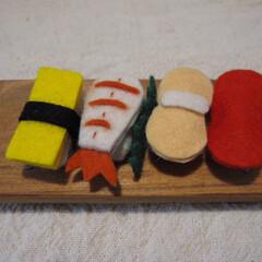 寿司/フェルト/フード 寿司食いねえ!