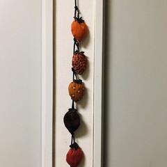 インテリア小物/秋/ハンドメイド 干し柿の 吊るし飾り です