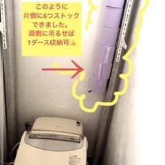 トイレットペーパー収納/トイレ 棚/収納 とっても簡単に作れるトイレットペーパー空…(10枚目)