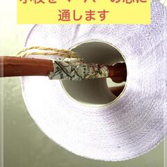 トイレットペーパー収納/トイレ 棚/収納 とっても簡単に作れるトイレットペーパー空…(6枚目)
