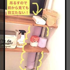 トイレットペーパー収納/トイレ 棚/収納 とっても簡単に作れるトイレットペーパー空…(2枚目)