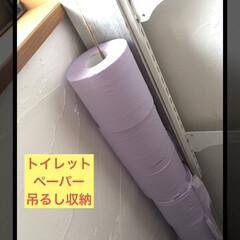 トイレットペーパー収納/トイレ 棚/収納 とっても簡単に作れるトイレットペーパー空…