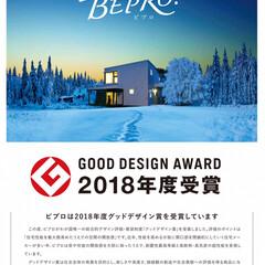 規格住宅/住宅完成保証ハートシステム/保証/ハウスデポジャパン/工務店/完成保証/... 高性能規格型住宅BEPROは 2018 …