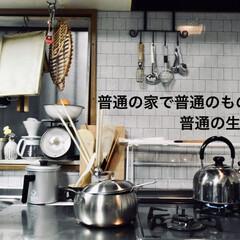 賃貸インテリア/賃貸/フォロー大歓迎/DIY/キッチン/キッチン雑貨/... 今日も普通の家で 普通のもので ふつうの…