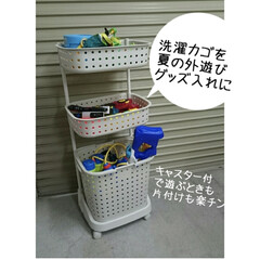 JEJ レクエア ランドリーバスケット 3段 アイボリー 1020285(ランドリーバスケット)を使ったクチコミ「野外で使う子供達のおもちゃをランドリーバ…」
