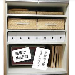 SANEI 幅600mm 棚板 ホワイト W21070-1-600-W(その他クレンジング)を使ったクチコミ「我が家のキッチンは全て扉付きの戸棚なので…」(1枚目)