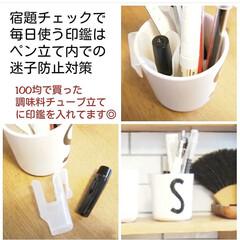 メラミンコップ メラミン 食器 コップ カップ 子供 こども キッズ DESIGN LETTERS デザインレターズ メラミンカップ | Design Letters(コップ)を使ったクチコミ「あれこれ使える調味料チューブ入れ、我が家…」