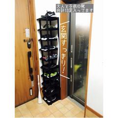 省スペースシューズラック 12段 65046 | コモライフ(収納家具)を使ったクチコミ「大人2人と子供3人の靴で玄関があふれるの…」