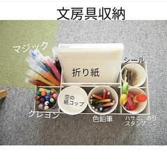 紙コップ 5オンス白 100P×30袋(ボディソープ)を使ったクチコミ「子供がよく使う文房具や工作道具は無印良品…」