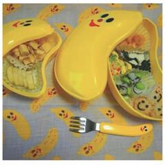 キッチンアイテム/バナナ/ランチボックス/limiaキッチン同好会/新生活/お弁当/... バナナのランチボックス☺️💕おうちキャン…