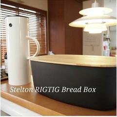 選べる5色 ステルトン RIG-TIG ブレッドケース パンケース ブレッドボックス 保存容器 Z00038 6.8(ブレッドケース)を使ったクチコミ「ステルトンのボックスには子供たちのお菓子…」