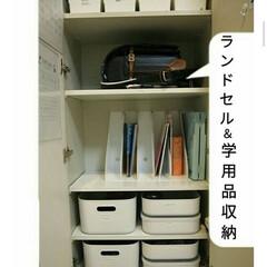 くもんの日本地図パズル PN-32(その他おもちゃ)を使ったクチコミ「ランドセル➕学用品収納はこんな感じです😊…」