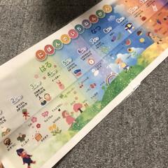 カレンダー/年少/3歳/季節の行事/季節/無料/... ネットで無料配布されている、一年間の行事…