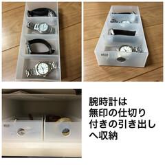 腕時計 メンズタイプ カシオスタンダード カシオ MW-59-7BJF | CASIO(メンズ腕時計)を使ったクチコミ「腕時計は無印良品の仕切り付き引き出しに収…」