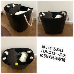 収納ボックス おしゃれ バスケット バルコロール L | 八幡化成(収納ケース)を使ったクチコミ「子供たちのぬいぐるみは大小いろんなサイズ…」