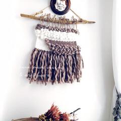 ドライフラワー/ウィービングタペストリー/ウィービング/インテリア/DIY/住まい/... 極太毛糸を使って大人っぽい色合いの大きめ…