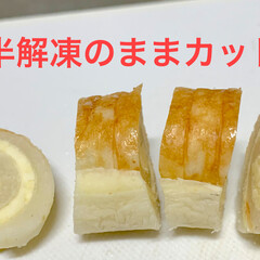 アスパラベーコン/便利/チーズちくわ/レンチン/お弁当作り置き/冷凍/... 昨日、冷凍したものたちです😊‼️  ●小…(9枚目)