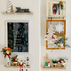 簡単アレンジ/壁面インテリア/クリスマス2019/リミアの冬暮らし/キャンドゥ/ダイソー/... アレンジした小物と、クリスマス小物を合わ…