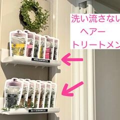 収納/収納アイデア/収納グッズ/おうち時間/浮かせる収納/洗濯機周りの収納/... 我が家の洗濯機周りです❣️ 使用してるも…(5枚目)