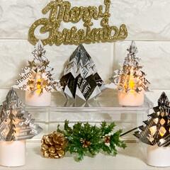 モノトーン/折り紙/ツリー/LEDキャンドル/クリスマス2019/リミアの冬暮らし/... セリアのクリスマス折り紙(モノトーン)で…