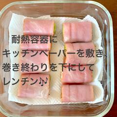 アスパラベーコン/便利/チーズちくわ/レンチン/お弁当作り置き/冷凍/... 昨日、冷凍したものたちです😊‼️  ●小…(5枚目)