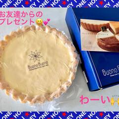 リミ友さんありがとう/ケーキ/誕生日 5月30日、今日は私の誕生日なの〜😊💕 …(5枚目)