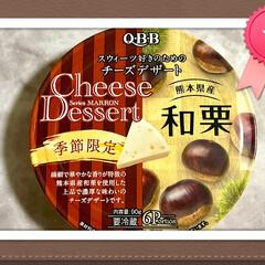 季節限定/期間限定/チーズデザート和栗/カントリーマアム 焼きまろん/和栗ケーキ/お菓子/... どら焼きの皮と餡、純生クリームで出来たマ…(5枚目)