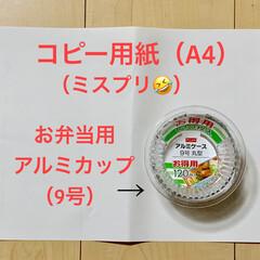 カフェごはん6/アルミカップ/コピー用紙/ホットケーキミックスでカップケーキ/型不要/おやつ/... ❣️ホットケーキミックスでカップケーキ❣…(2枚目)