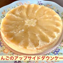 りんごのお皿/簡単/りんごのアップサイドダウンケーキ/スイーツ/おやつ/ケーキ/... 🍎りんごのアップサイドダウンケーキ🍎 (…