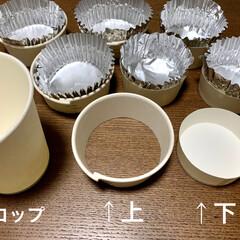 紙コップ/アルミカップ/おやつ/ディスペンパック/バナナマフィン/ぶどう/... 🍇今日のおやつ🍌  ・しっとりバナナマフ…(2枚目)