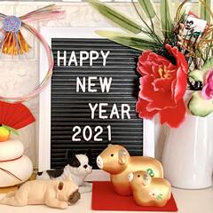 2021年/明けましておめでとう/新年 ✨🎍明けましておめでとうございます🎍✨ …