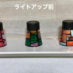 インテリア/プラスチックカップ/ガラス絵の具/ソーラーライト/ダイソー/100均/... ✨ステンドグラス 風ソーラーライト✨  …(2枚目)