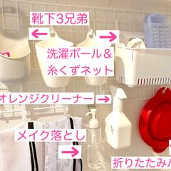 収納/収納アイデア/収納グッズ/おうち時間/浮かせる収納/洗濯機周りの収納/... 我が家の洗濯機周りです❣️ 使用してるも…(3枚目)