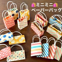 ペーパーバッグ/クラフト/折り紙/ダイソー/100均/雑貨/... 折り紙で🛍ミニミニペーパーバッグ🛍  ダ…