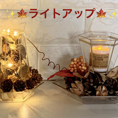 キャンドル/松ぼっくり/ジュエルシリーズ/インテリアライト/秋/雑貨/... 久しぶりの投稿です😊❣️  北海道はいよ…(2枚目)
