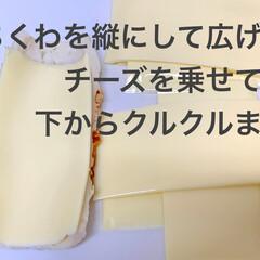 アスパラベーコン/便利/チーズちくわ/レンチン/お弁当作り置き/冷凍/... 昨日、冷凍したものたちです😊‼️  ●小…(8枚目)