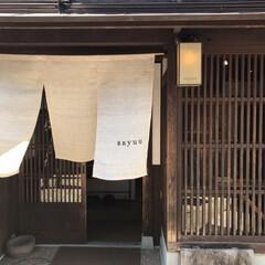 お気に入り/彫金作家/古き建物/ひがし茶屋街/散策/金沢/... 同じくひがし茶屋街を散策中、見覚え?聞き…